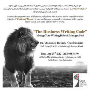 the-business-writing-code_kuwait