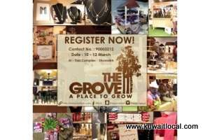 the-grove-|-events-in-kuwait_kuwait