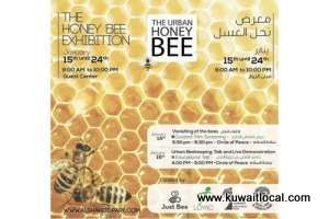 the-honey-bee-exhibition-|-events-in-kuwait_kuwait