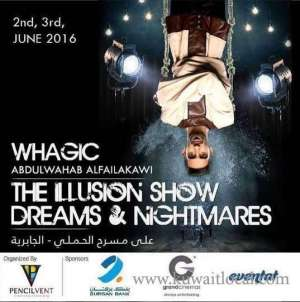 the-illusions-show-dreams-and-nightmares_kuwait