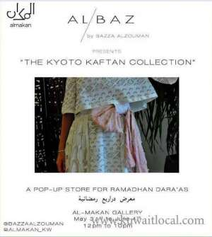 the-kyoto-kaftan-collection_kuwait