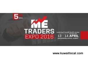 the-me-traders-expo_kuwait