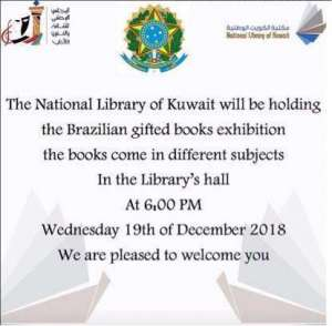 the-national-library-of-kuwait_kuwait