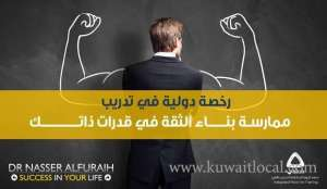 the-practice-of-confidence-in-the-capabilities-of-your-ego-building_kuwait