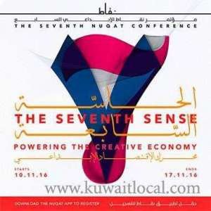 the-seventh-nuqat-conference_kuwait