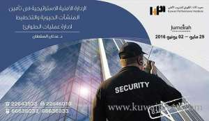 security-management-strategy-to-secure-vital-installations_kuwait