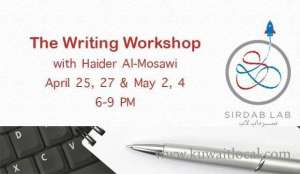 the-writing-workshop_kuwait