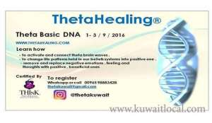 theta-basic-dna_kuwait