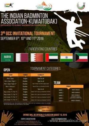 third-gcc-invitational-tournament_kuwait