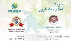 time-line-therapy_kuwait