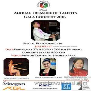 treasure-of-talent-gala-concert_kuwait