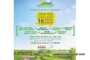 trip-to-nature---events-in-kuwait_kuwait