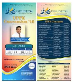 upfk-convention-16_kuwait