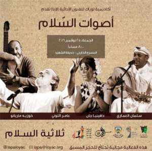 voices-of-peace-concert_kuwait