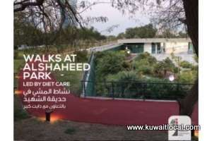 walks-at-the-park_kuwait