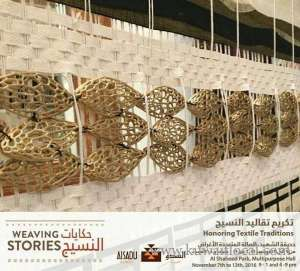 weaving-stories_kuwait