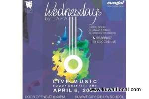 wednesday-music-night---events-in-kuwait_kuwait