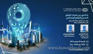 what-is-the-difference-between-reality-built-techniques-and-virtual-reality_kuwait
