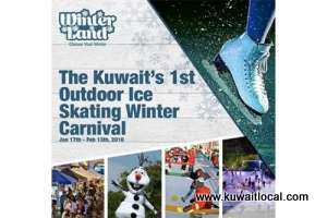 winter-land-carnival_kuwait