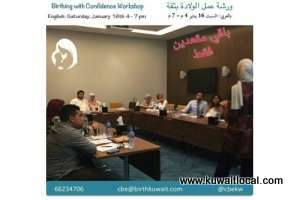 workshop---birthing-with-confidence---events-in-kuwait_kuwait