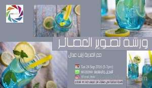 workshop-filming-the-juices_kuwait