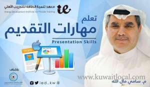 workshop-to-learn-presentation-skills_kuwait