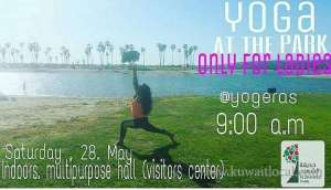 yoga-at-the-park-,-only-for-ladies_kuwait