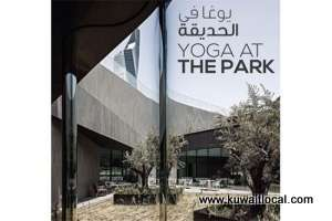 yoga-at-the-park-,-vinayasa-flow---women-only_kuwait