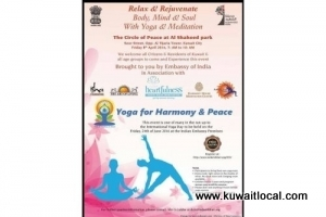 yoga-for-harmony-and-peace_kuwait