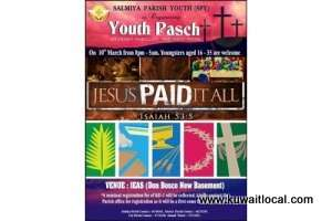 youth-pasch-2016_kuwait