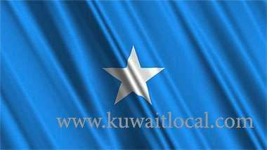 somali-exhibition-kuwait