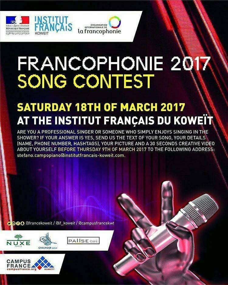 song-contest-kuwait