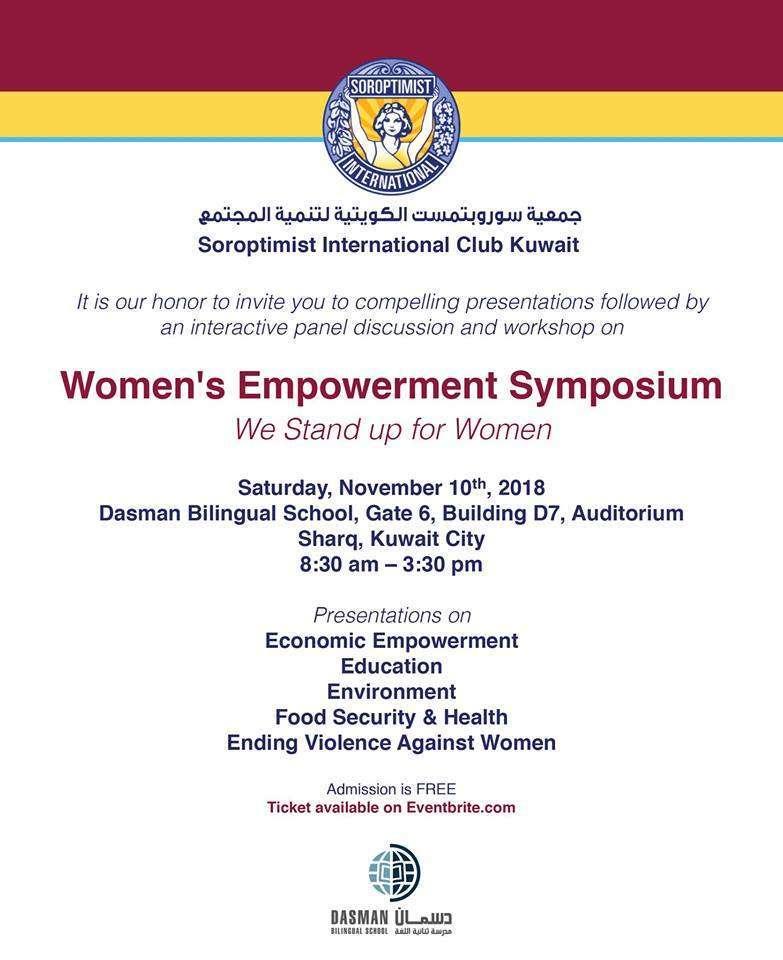 soroptimist-kuwait-women-empowerment-symposium-kuwait