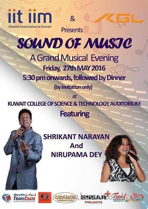 sound-of-music-at-kuwait-college-of-science-and-technology-kuwait