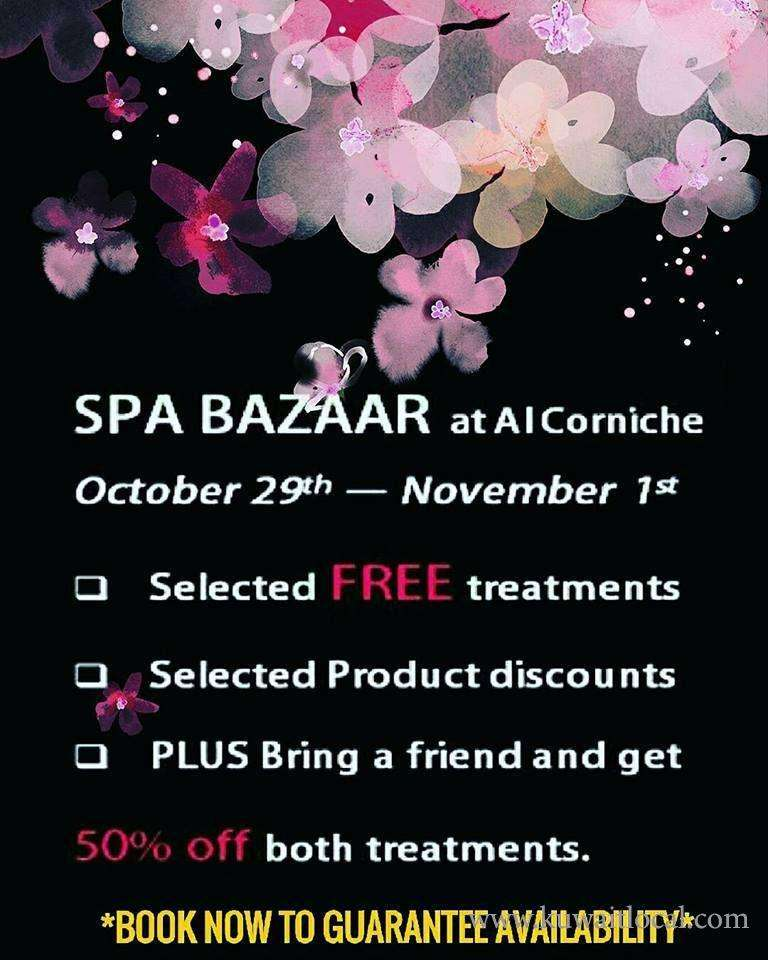 spa-bazaar-kuwait