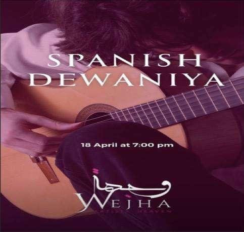 spanish-diwaniya-kuwait