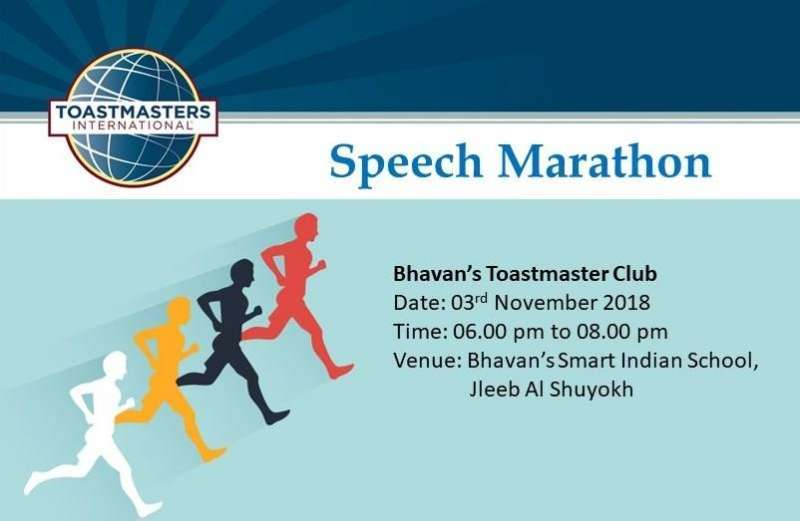 speech-marathon-kuwait