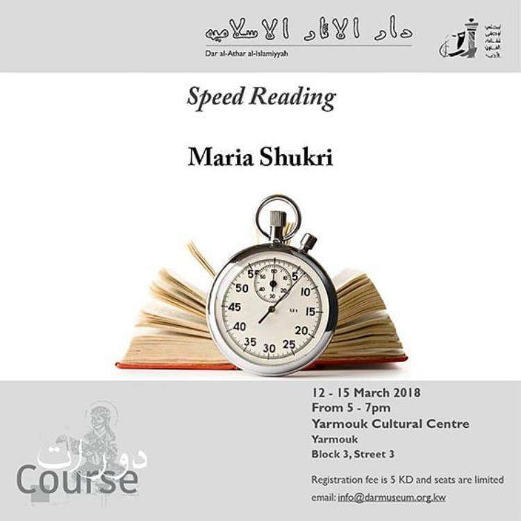 speed-reading-kuwait