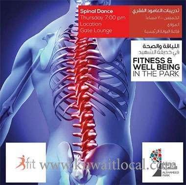 spinal-dance-kuwait