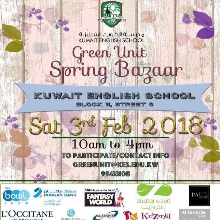 spring-bazaar-2018-kuwait