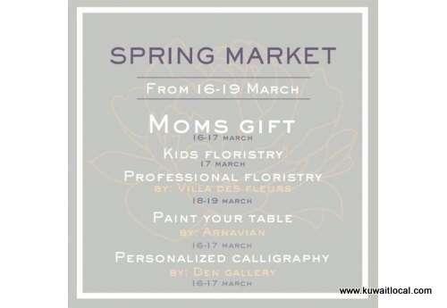spring-market-kuwait
