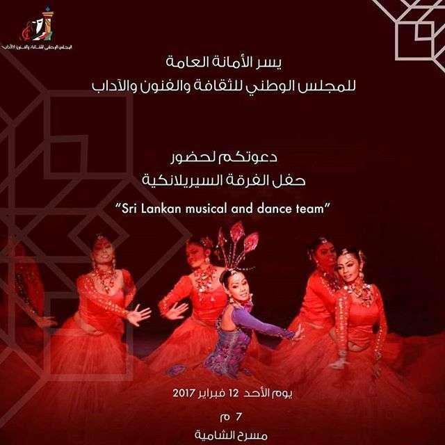 srilankan-music-and-dance-team-kuwait