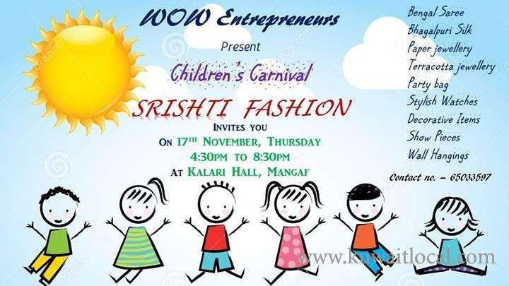 srishti-fashion-childrens-carnival-kuwait