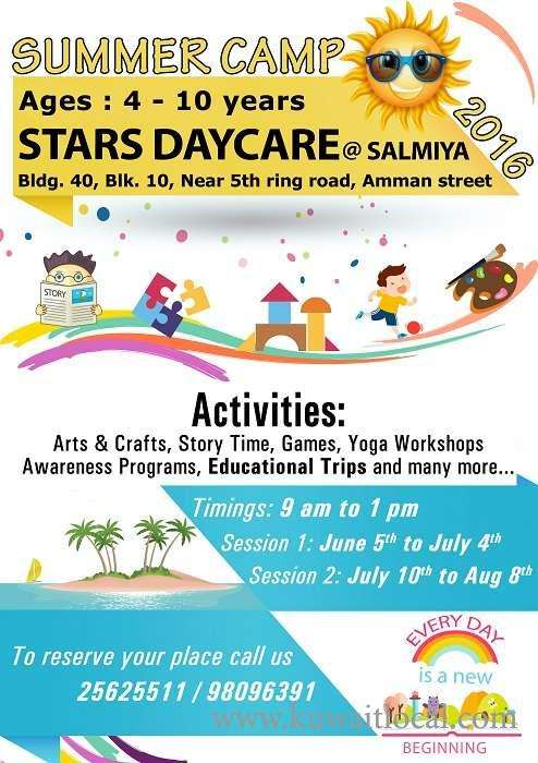 stars-daycare-to-hold-summer-camp-kuwait