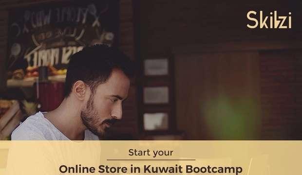 start-your-online-store-in-kuwait-bootcamp-kuwait