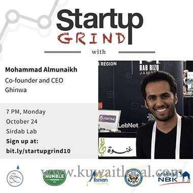 startup-grind-with-mohammad-al-munaikh-kuwait