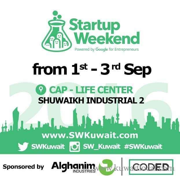 startup-weekend-kuwait-2016-kuwait