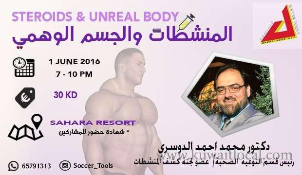 steroids-and-body-placebo-kuwait