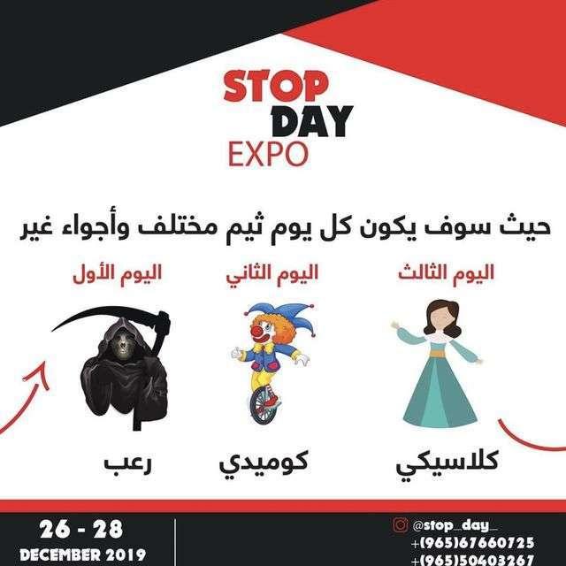 stop-day-kuwait
