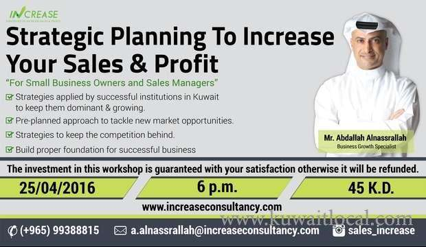 strategic-planning-to-increase-your-sales-kuwait